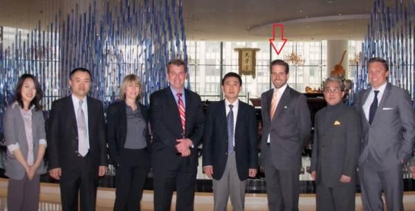 Hunter Biden in China